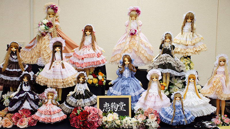 12-4-30-doll-01.jpg