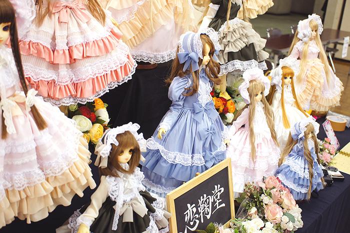 12-4-30-doll34-06.jpg