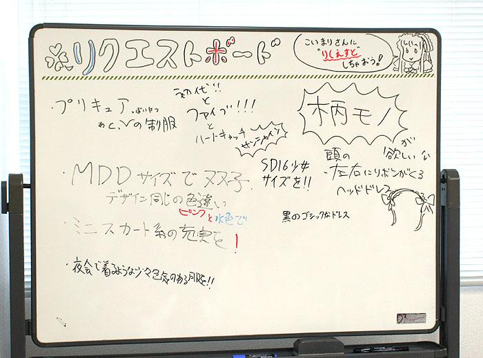 12-7-1-koimari-011.jpg