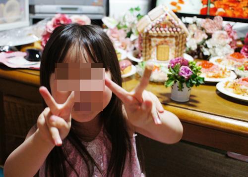 12-7-27-koimari-011.jpg