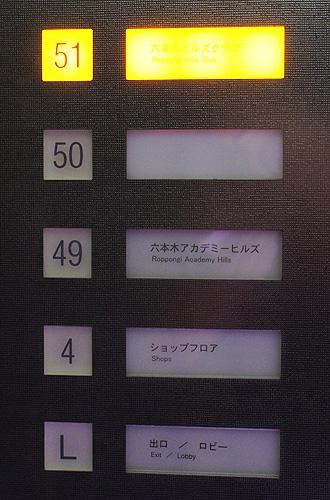 12-8-30-astalift-04.jpg