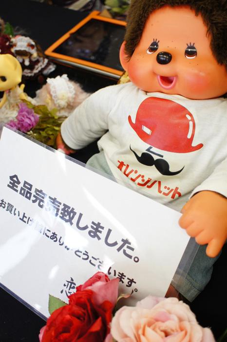 12-9-17-koimari-012.jpg