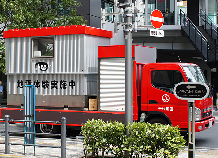 12-9-18-akiba-01.jpg