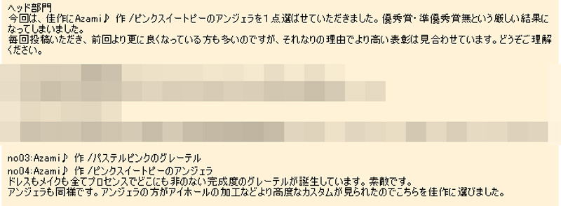 12-9-20-a-02.jpg