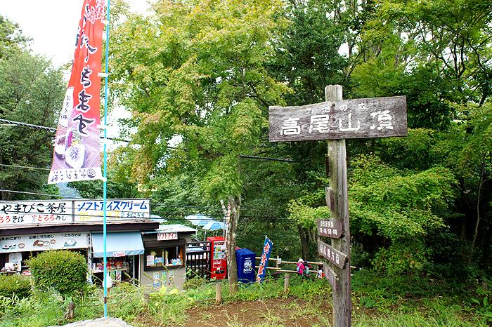 12-9-22-takao-016.jpg
