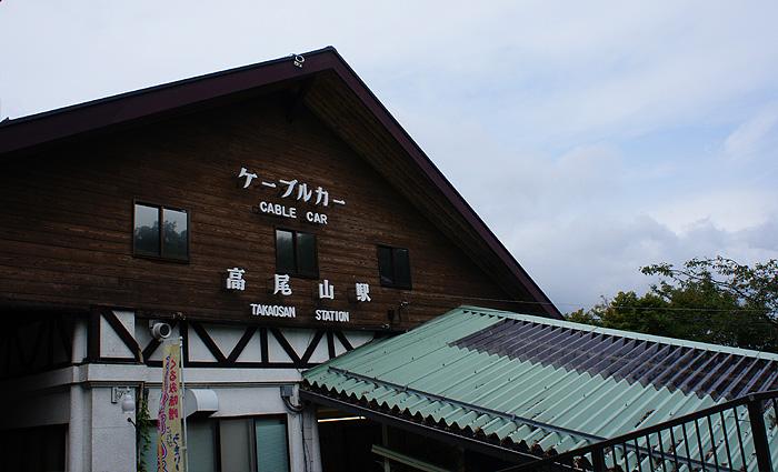 12-9-22-takao-03.jpg