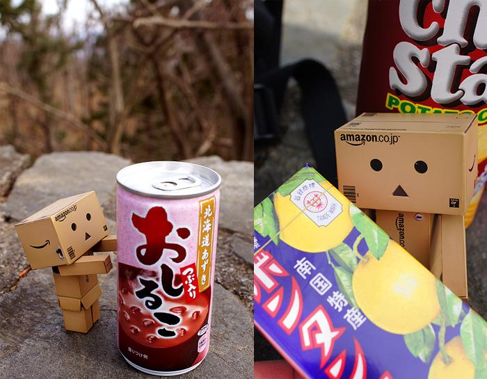13-1-6-takao-015.jpg