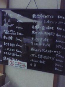 夢へのとびら-090918_0414~01.jpg