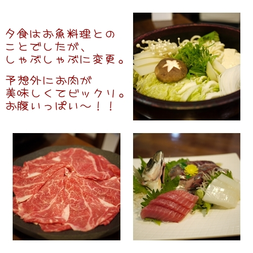 yuasa004.jpg