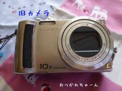 P1000003-azukii.jpg