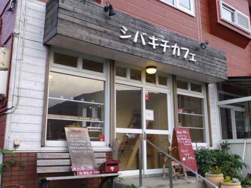 P1040583+AZUKI.jpg