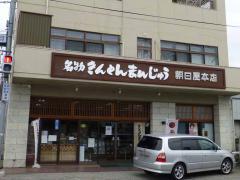 P1090161+AZUKI.jpg