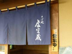 P1090485+AZUKI.jpg