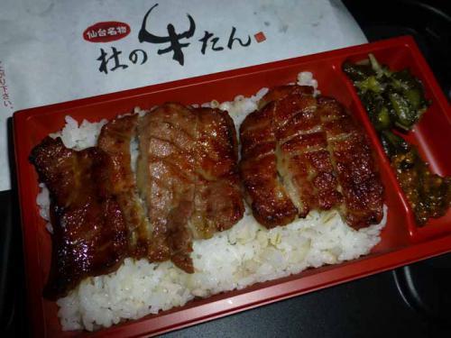P1090493+AZUKI.jpg