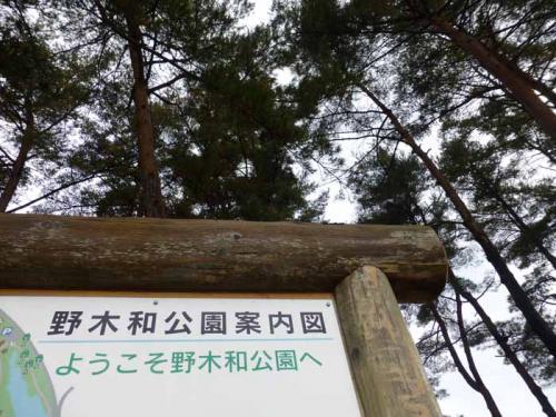 P1090502+AZUKI.jpg