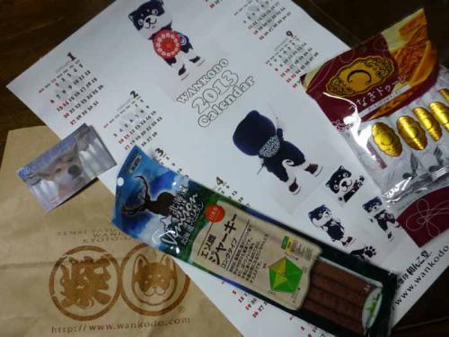 P1090641+AZUKI.jpg