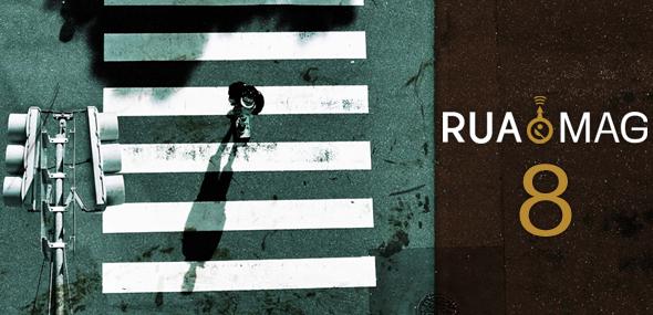 rua120524_05.jpg