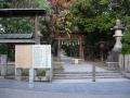 250207辛国神社