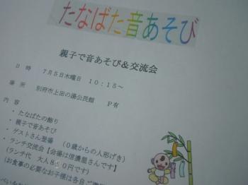 DSCN4297_convert_20120704152253.jpg