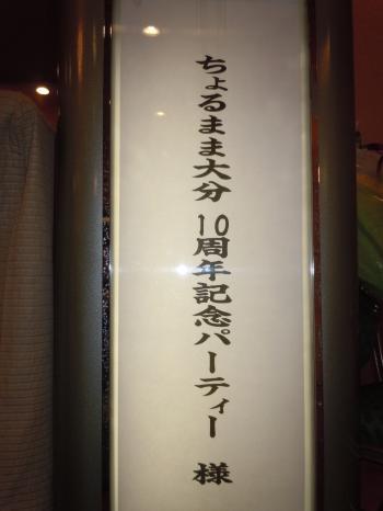 DSCN4601_convert_20120810010112.jpg