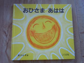 DSCN4624_convert_20120817215621.jpg