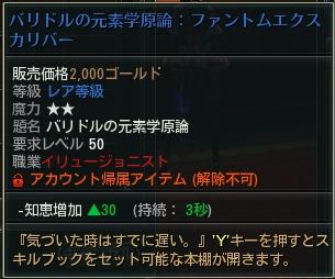 sinsukiru3.png