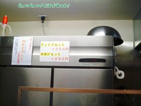 麺心氣ばりい屋01,03s