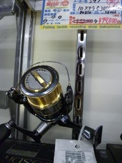 C3000SDH