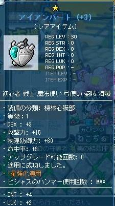 Maple120424_015021.jpg