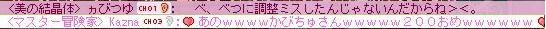 Maple120426_183126.jpg