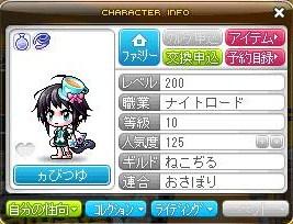 Maple120427_003016.jpg