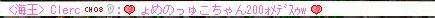 Maple121202_171741.jpg