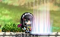 Maple121205_140148.jpg