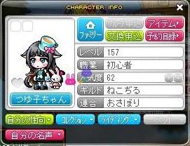 Maple121206_123145.jpg