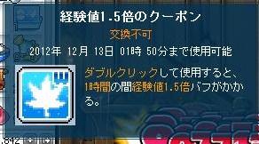 Maple121207_220043.jpg