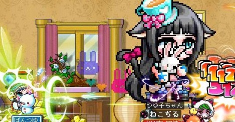 Maple121208_014258.jpg
