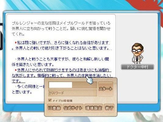 Maple121209_165848.jpg