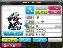 Maple121210_120059.jpg