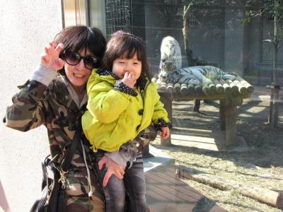 平川動物園3