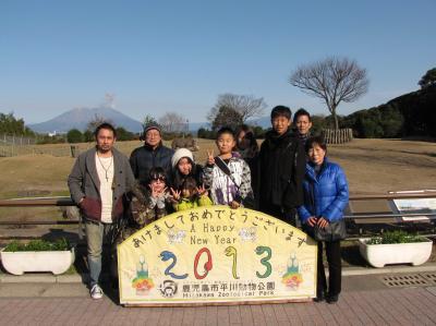 平川動物園10