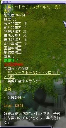 TWCI_2013_3_15_15_51_22.jpg