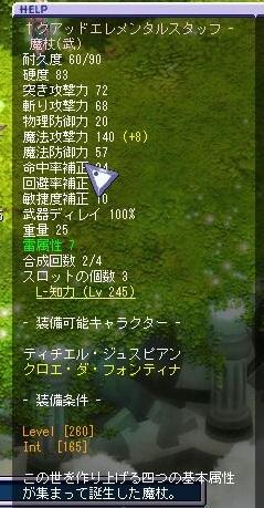 TWCI_2013_3_15_15_51_25.jpg