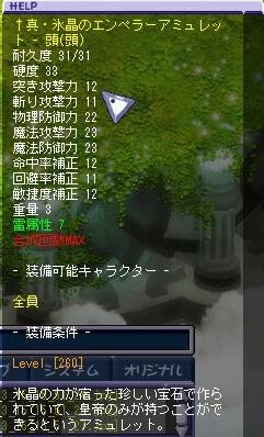 TWCI_2013_3_15_15_51_29.jpg