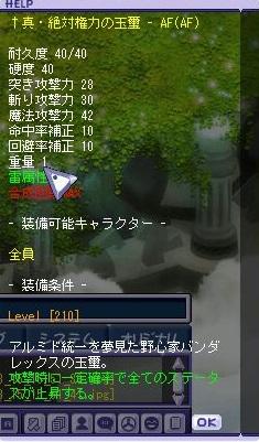 TWCI_2013_3_15_15_51_43.jpg