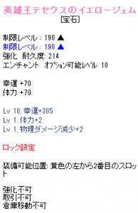 SPSCF0095.png