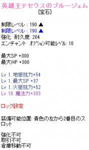 SPSCF0096.png