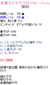 SPSCF0097.png