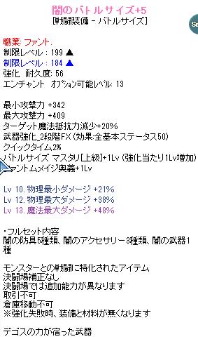 SPSCF0116.png