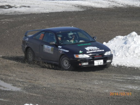 RALLY of TSUMAGOI