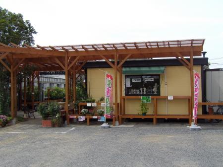 ガーデン雑貨店